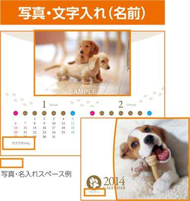 卓上カレンダー屋さんは、オリジナルカレンダーをお客様がつくられたデザイン・写真を表紙に使い印刷します。 特長